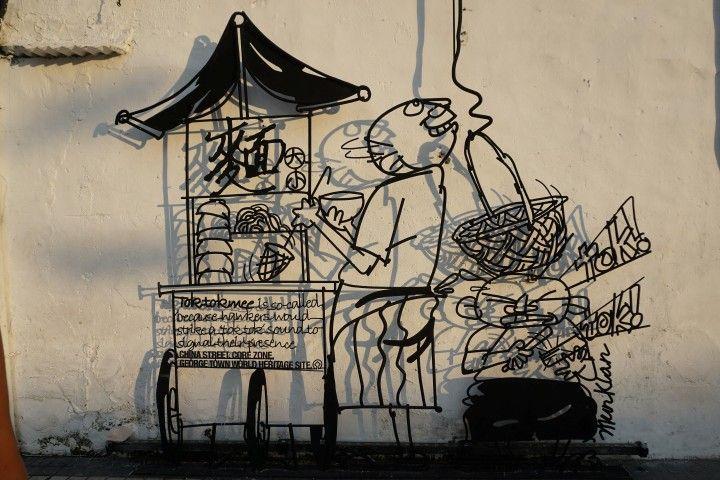 Street Art en George Town (no, no está pintado... ¡Está hecho con hierro!)