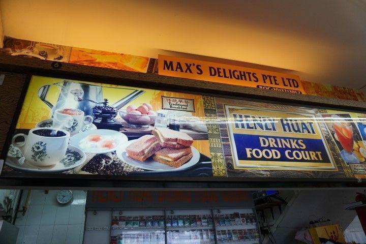 Max Delights: bueno, bonito, barato