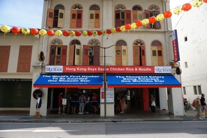 Hawker Chan: el restaurante más barato del mundo galardonado con una estrella Michelín