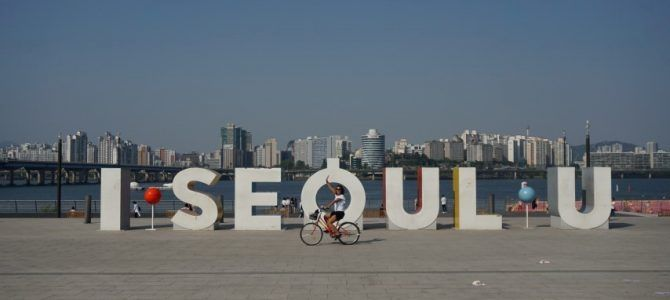 Qué ver y qué hacer en Seúl: más de 20 planes por la capital surcoreana
