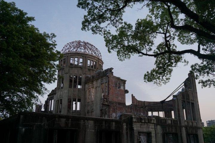 A Bomb Building, en Hiroshima