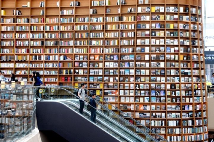 La impresionante biblioteca Starfield. Fuente: The Korea Herald