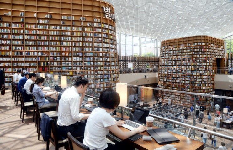 La biblioteca Starfield es también un local perfecto para trabajar. Fuente: The Korea Herald