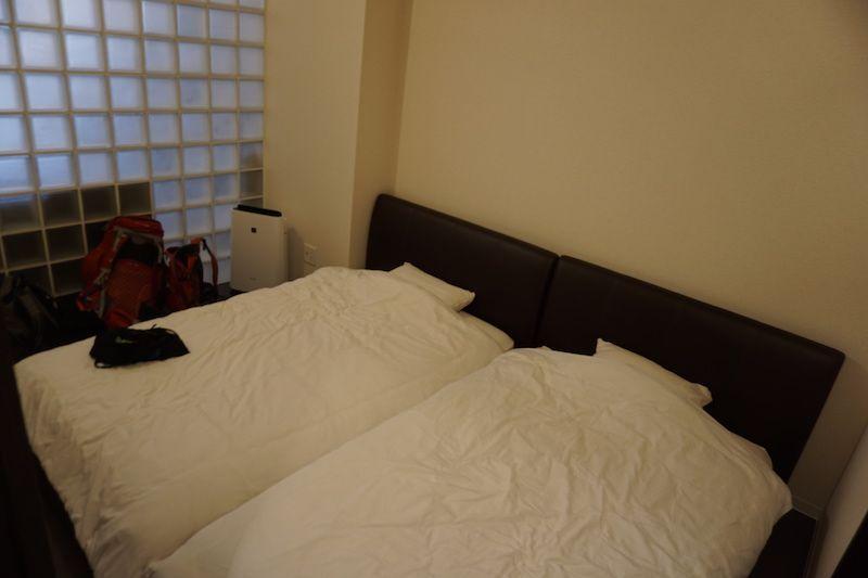 Alojamiento en Osaka