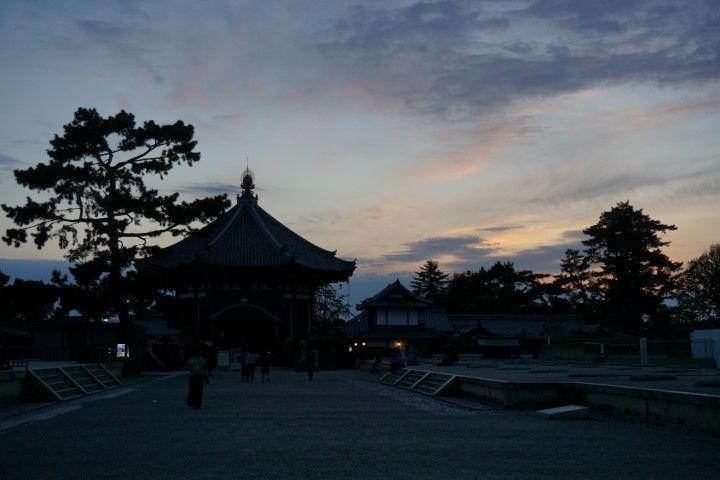 Atardecer en Nara