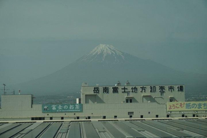 El monte Fuji desde el Shinkansen (el tren bala), de regreso a Tokio.