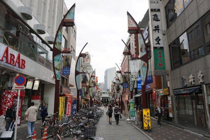 Calle de Akihabara