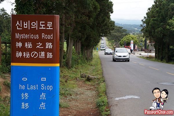 Carretera misteriosa en la isla de Jeju