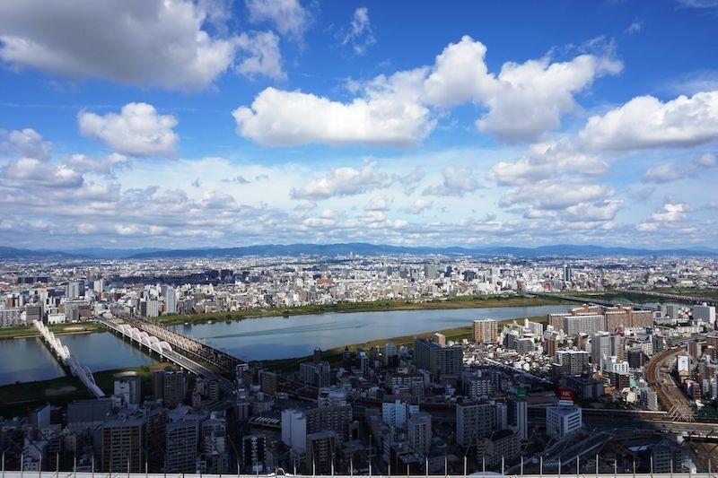 Las vistas desde el Umeda Sky Building