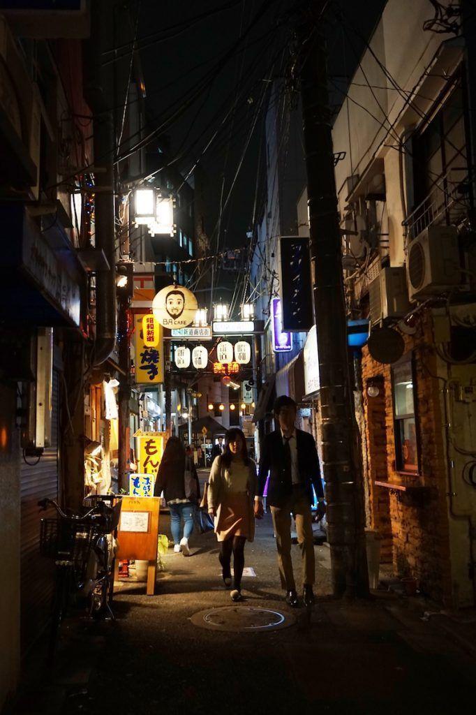 Barrio de Nakano por la noche