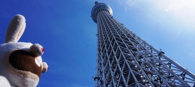 Itinerario de 5 días en Tokio: Qué hacer, qué ver y qué comer